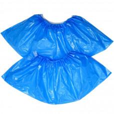 Бахилы полиэтиленовые голубые, 3.6 г (усиленные), 50 пар