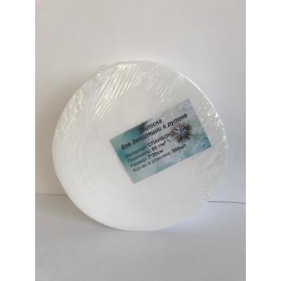 Полоска для депиляции 7*20 см, в рулоне с перфорацией, 500 шт.