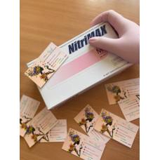 Перчатки Nitrimax, нитриловые, розовые, 50 пар