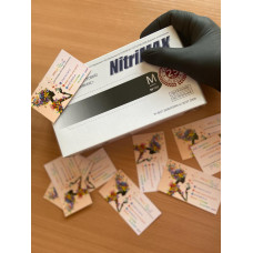Перчатки Nitrimax, нитриловые, черные, 50 пар