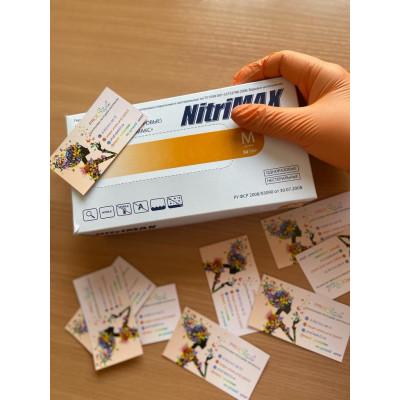 Перчатки Nitrimax, нитриловые, оранжевые, 50 пар
