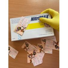 Перчатки Nitrimax, нитриловые, желтые, 50 пар