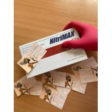 Перчатки Nitrimax, нитриловые, красные, 50 пар