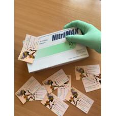 Перчатки Nitrimax, нитриловые, зеленые, 50 пар