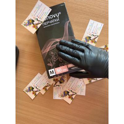 Перчатки benovy, виниловые, черные, 50 пар