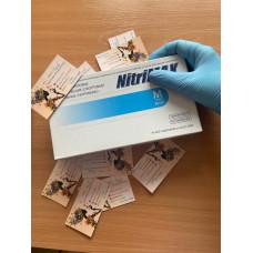 Перчатки Nitrimax, нитриловые, голубые, 50 пар
